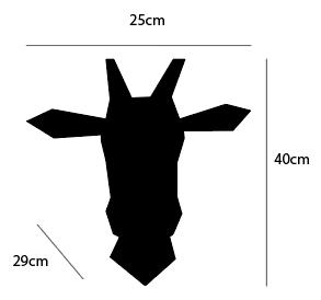 dimensions girafe