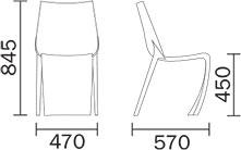 Dimensions chaise Smart 600 de Pedrali