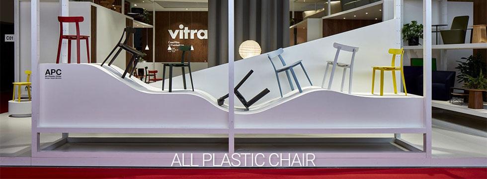 Cgaise All Plastic de Vitra